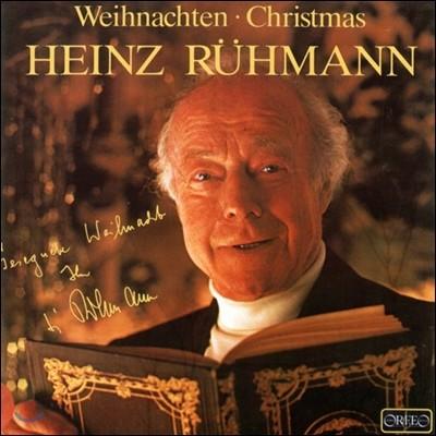 Heinz Ruhmann 하인츠 뤼만의 크리스마스 노래와 시 낭송 (Christmas With Heinz Ruhmann) [LP]