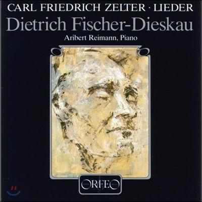 Dietrich Fischer-Dieskau 카를 프리드리히 첼터: 가곡 선집 (Carl Friedrich Zelter: Lieder) 디트리히 피셔-디스카우 [LP]