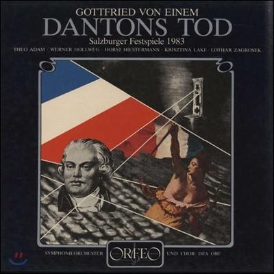 Theo Adam / Lothar Zagrosek 고트프리트 폰 아이넴: 당통의 죽음 (Gottfried von Einem: Dantons Tod) [2LP]