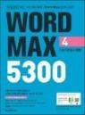 WORD MAX 워드 맥스 5300 4