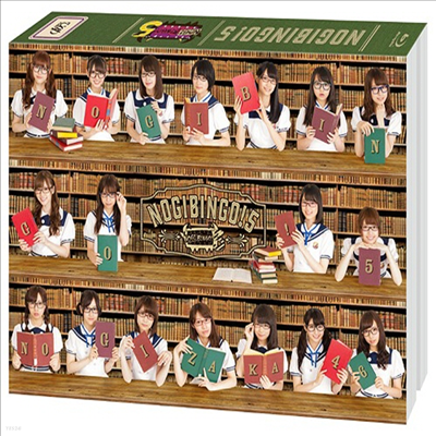 Nogizaka46 (노기자카46) - Nogibingo! 5 (4Blu-ray Box Set)(Blu-ray)(2016)