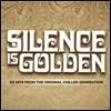 60-70년대 LP시절 히트팝 콜렉션 (Silence Is Golden)