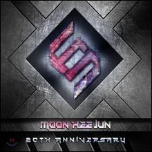 문희준 - 20th Anniversary