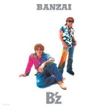 B'z - BANZAI (미개봉/Single)
