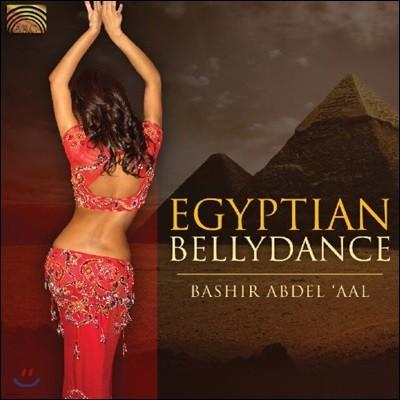 Bashir Abdel 'Aal - Egyptian Bellydance