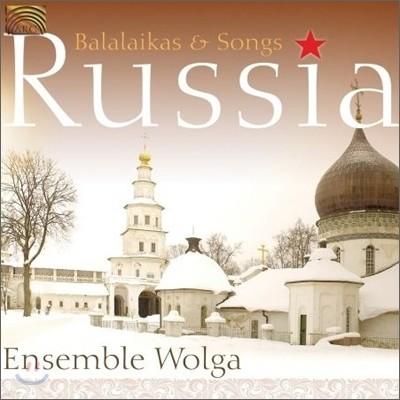 Ensemble Wolga - Russia Balalaikas & Songs