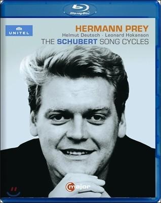 Hermann Prey 헤르만 프라이 - 슈베르트: 3대 연가곡 (The Schubert Song Cycles)