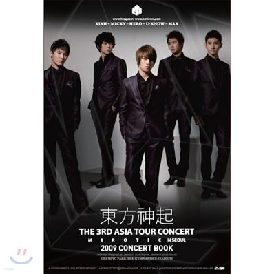 """동방신기 The 3rd Asia Tour Concert """"MIROTIC"""" 2009 콘서트 북"""