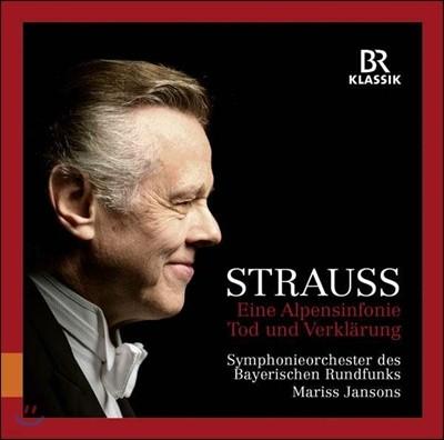Mariss Jansons 리하르트 슈트라우스: 알프스 교향곡, 죽음과 변용 (R. Strauss: Eine Alpensinfonie Op.64, Tod und Verklarung Op.24) 마리스 얀손스