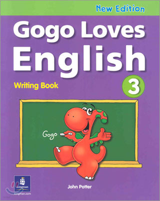 Gogo Loves English 3 : Writing Book