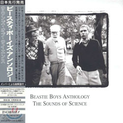 Beastie Boys - The Sounds Of Science: Anthology