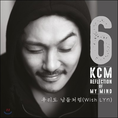 KCM (케이씨엠) 6집 - Reflection Of My Mind