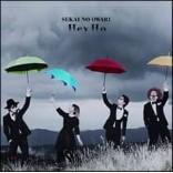 Sekai No Owari - Hey Ho