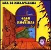 Casa Das Maquinas (카사 다스 마퀴나스) - Lar De Maravilhas [한정반 에디션 LP]