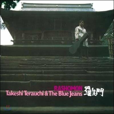 구로사와 아키라의 '라쇼몽' 영화음악 (Rashomon OST - Music By Takeshi Terauchi 타케시 테라우치) [한정반 에디션 LP]