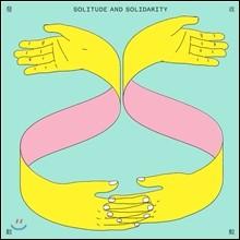 9와 숫자들 - 수렴과 발산 (Solitude And Solidarity)