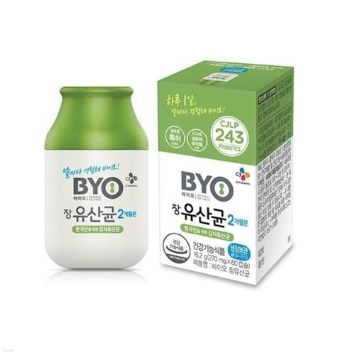 [냉장] CJ BYO 장유산균 CJLP-243 60캡슐
