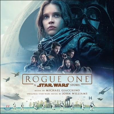 로그원 - 스타워즈 스토리 영화음악 (Rogue One: A Star Wars Story OST by Michael Giacchino 마이클 지아치노)