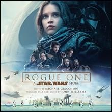 로그원 - 스타워즈 스토리 영화음악 (Rogue One: A Star Wars Story OST by Michael Giacchino 마이클 지아키노)