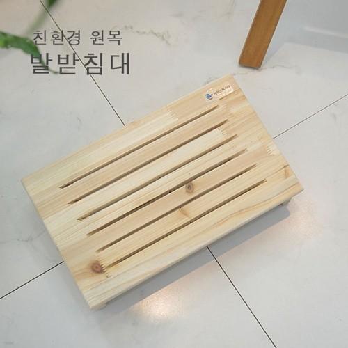삼나무 원목 친환경 new책상발판