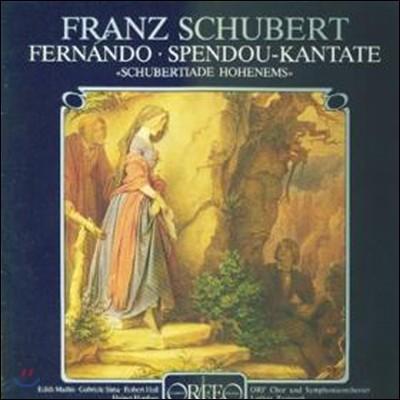 Lothar Zagrosek / Edith Mathis 슈베르트: 페르난도, 요셉 슈펜두 추모 칸타타 (Schubert: Fernando D.220, Spendou Cantata D.472) [LP]