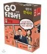 GO FISH 고피쉬 설민석 한국사 1
