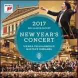 2017 빈 신년음악회 (New Year's Concert 2017)