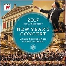 Gustavo Dudamel 2017 빈 신년음악회 (New Year's Concert 2017) 구스타보 두다멜, 빈 필하모닉