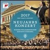 Gustavo Dudamel 2017 빈 신년음악회 (New Year's Concert 2017) 구스타보 두다멜, 빈 필하모닉 [3LP]