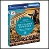 Gustavo Dudamel 2017 빈 신년음악회 [Blu-ray] (New Year's Concert) 구스타보 두다멜, 빈 필하모닉