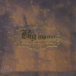 빅 마마 (Big Mama) 1집 - Like The Bible