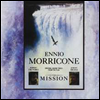 Ennio Morricone - The Mission (미션)(O.S.T.)(180G)(LP)