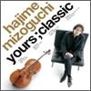 Hajime Mizoguchi (������ġ ������) - Yours ; Classic
