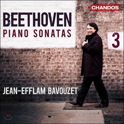 Jean-Efflam Bavouzet 베토벤: 피아노 소나타 3집 - 22번~32번 '열정', '고별', '함머클라비어' 외 (Beethoven: Piano Sonatas Vol.3) 장-에플람 바부제