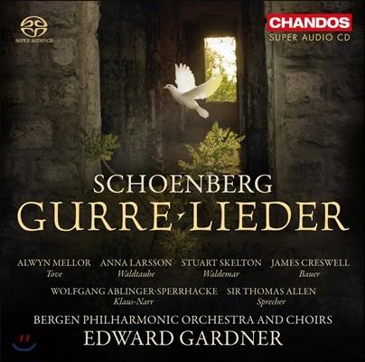 Edward Gardner 쇤베르크: 구레의 노래 (Schoenberg: Gurrelieder) 에드워드 가드너, 베르겐 필하모닉 오케스트라