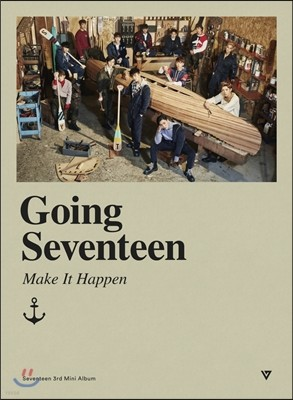 세븐틴 (Seventeen) - 미니앨범 3집 : Going Seventeen (ver.B / Make It Happen)