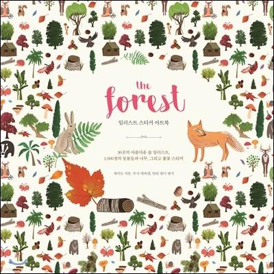 포레스트 The Forest