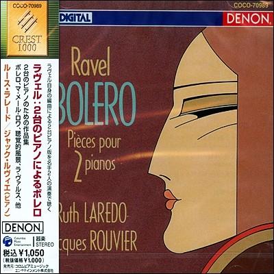 Jacques Rouvier / Ruth Laredo 라벨: 볼레로, 2대의 피아노를 위한 작품집 (Ravel: Bolero, Pieces Pour 2 Pianos)
