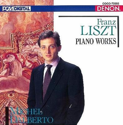 리스트 : 피아노 작품집 - 미셀 달베르토