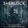 BBC 드라마 셜록 시리즈 4 OST (Sherlock: Original Television Soundtrack Music From Series Four)