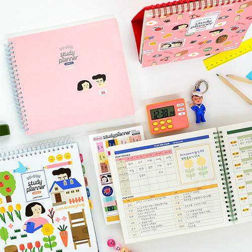 Du-dum Study Planner ver.2