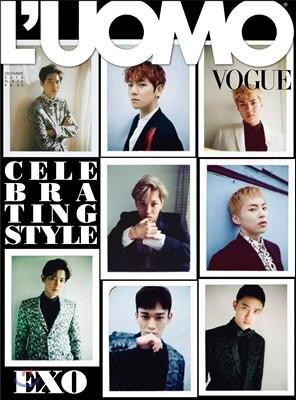 L`Uomo Vogue (월간) : 2016년 12월 (EXO 커버)
