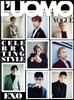 L'Uomo Vogue (월간) : 2016년 12월 (EXO 커버)
