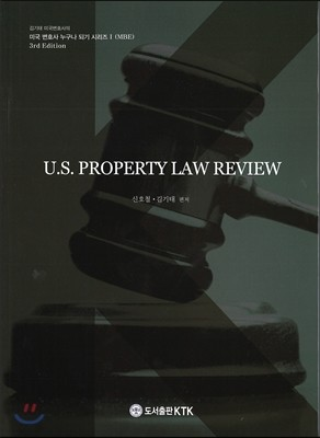 U.S. PROPERTY LAW REVIEW