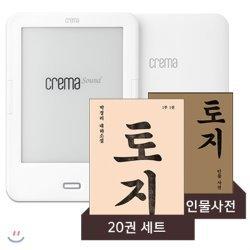 크레마 사운드 + 토지(전20권+토지인물사전) 세트