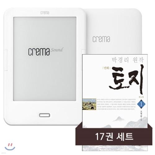 예스24 크레마 사운드 (crema sound) + 만화 토지 17권 eBook 세트