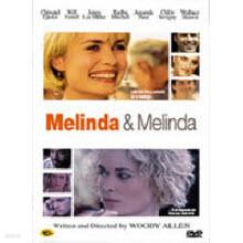 [DVD] Melinda and Melinda - 멜린다와 멜린다 (미개봉)