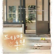 드라마 홀릭 - Best Of Japan/Korea TV Dramas & Film Themes (3CD/Digipack)