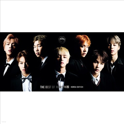 방탄소년단 (BTS) - The Best Of 防彈少年團 -Korea Edition- (CD+DVD) (호화초회한정반)