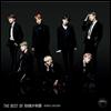 방탄소년단 (BTS) - The Best Of 防彈少年團 -Korea Edition-